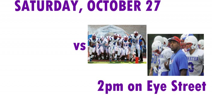 Game 9 - vs DeMatha (Senior Day & Hall of Fame Game)